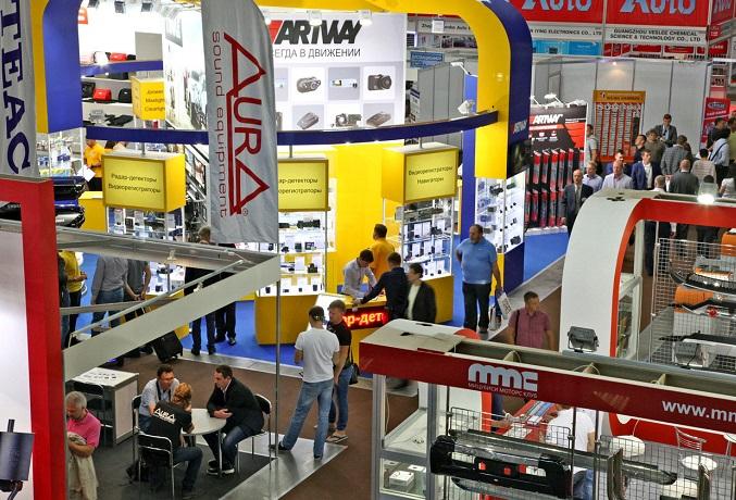 俄罗斯莫斯科汽车零配件展览会Interauto
