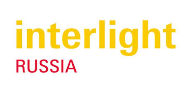 俄罗斯国际照明展览会Interlight Russia