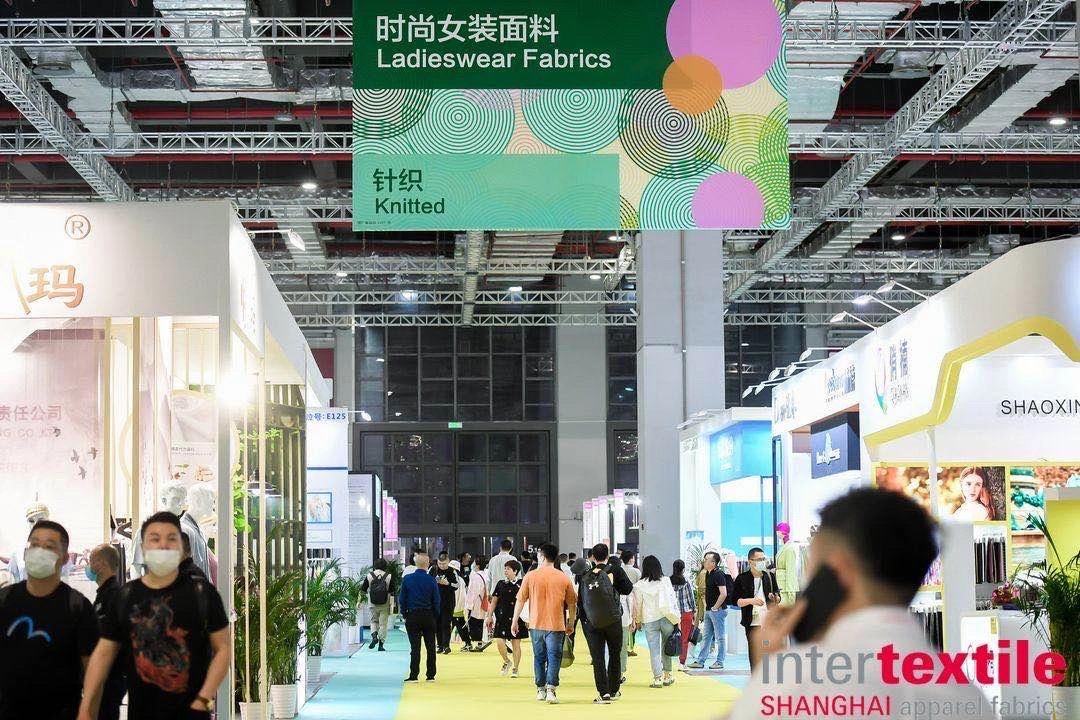 中国国际纺织面料及辅料博览会(秋冬)Intertextile Shanghai