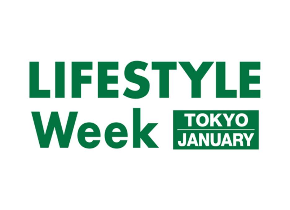 日本现代生活方式展 LIFESTYLE WEEK TOKYO