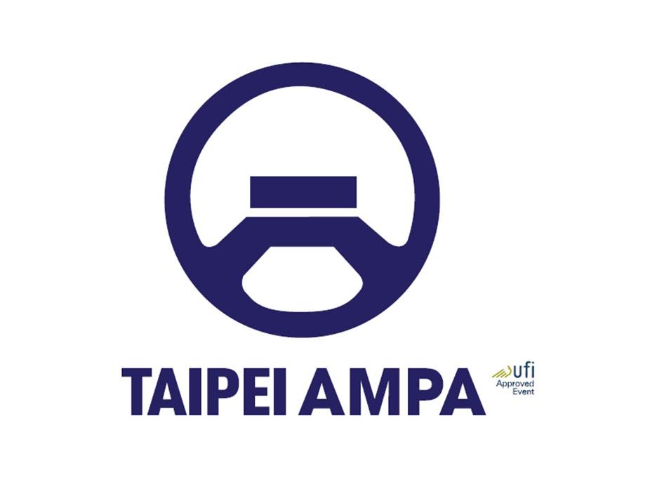台北国际汽车零配件展TAIPEI AMPA/ AutoTronics