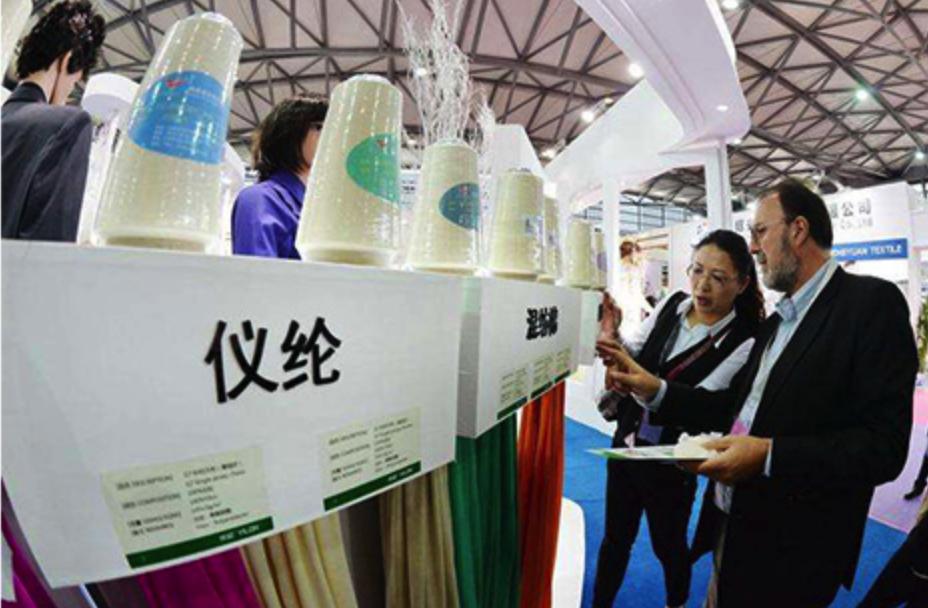 中国纺织新材料展(绍兴)CTME