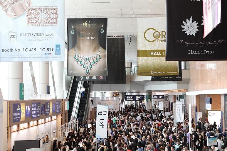 香港珠宝首饰展今年9月将线上线下同时举行