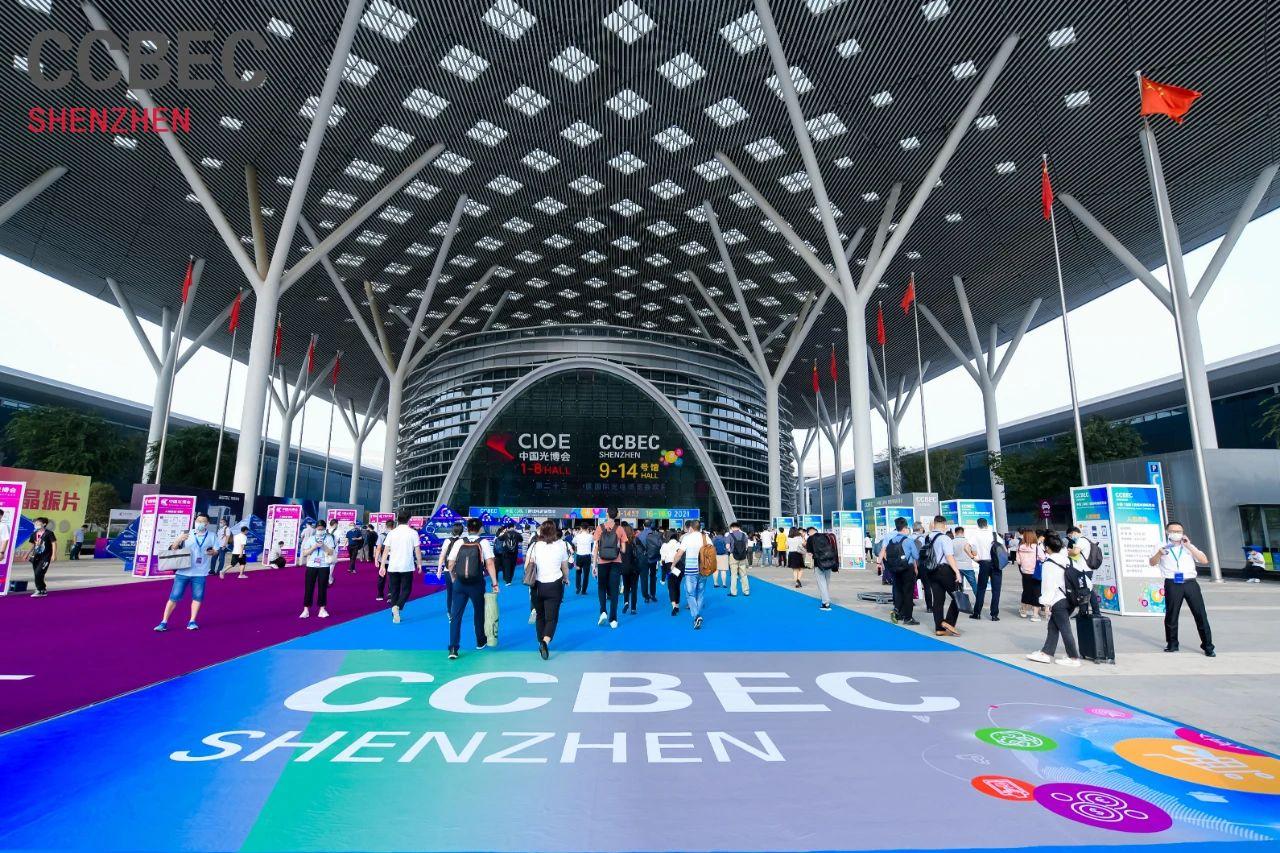 2021中国(深圳)跨境电商展览会圆满闭幕