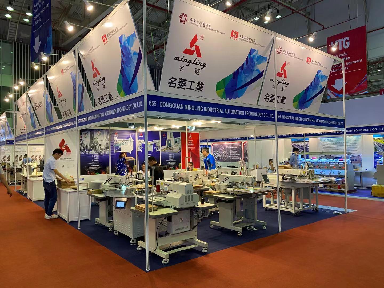 第19届越南国际纺织暨制衣机械展(VTG2019)盛大开幕