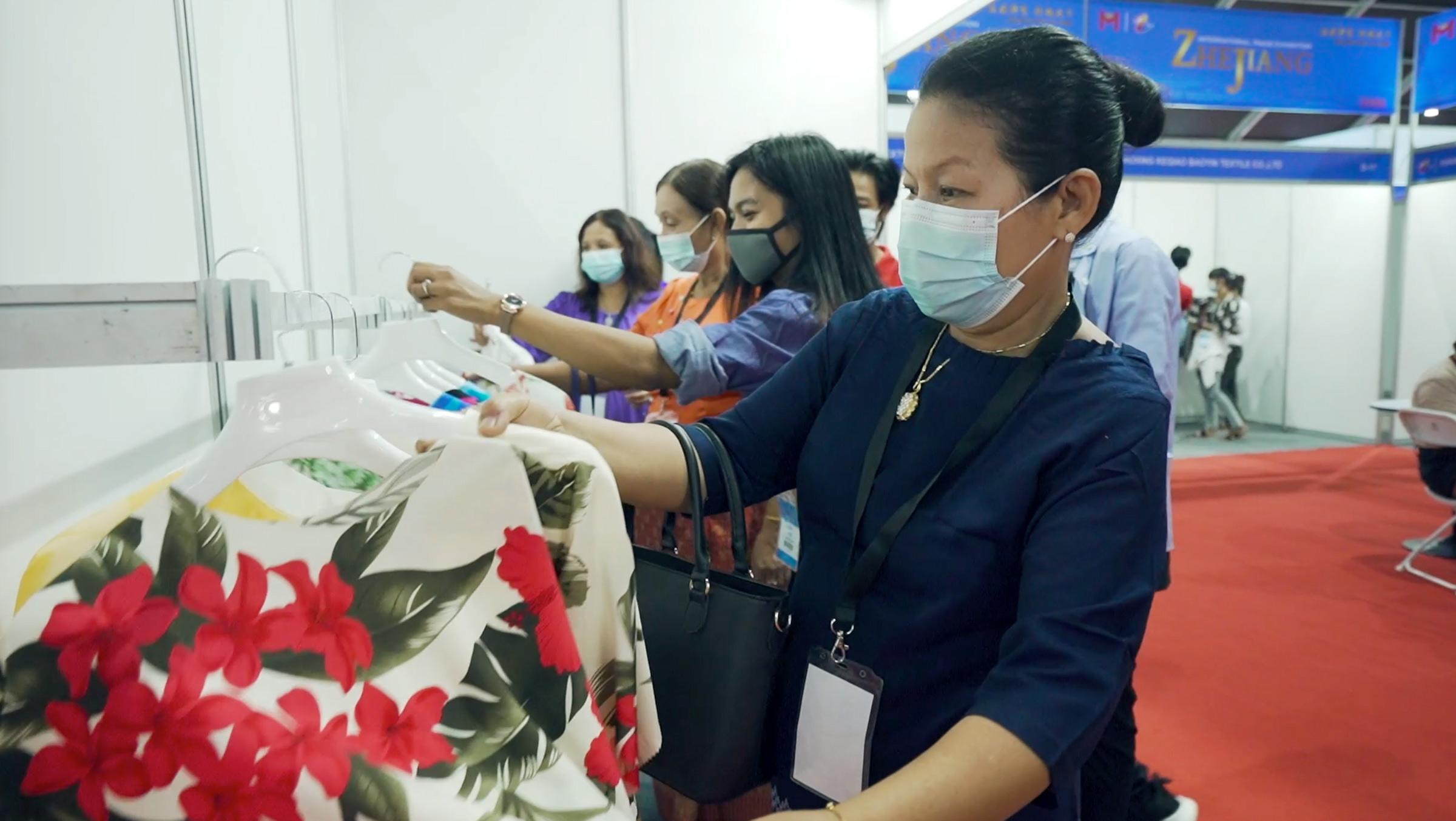 2020年第四届浙江国际贸易(缅甸)展览会在仰光顺利开幕