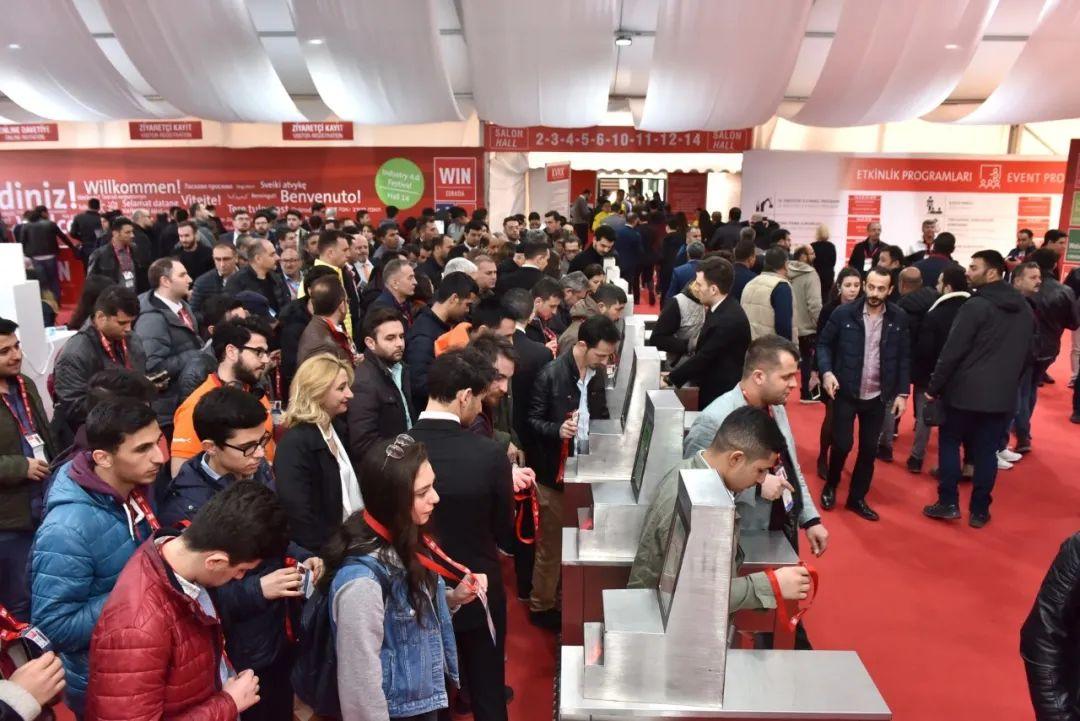 WIN EURASIA 2021(土耳其工业展览会)网上的彩票平台大全延期至2021年11月10-13日